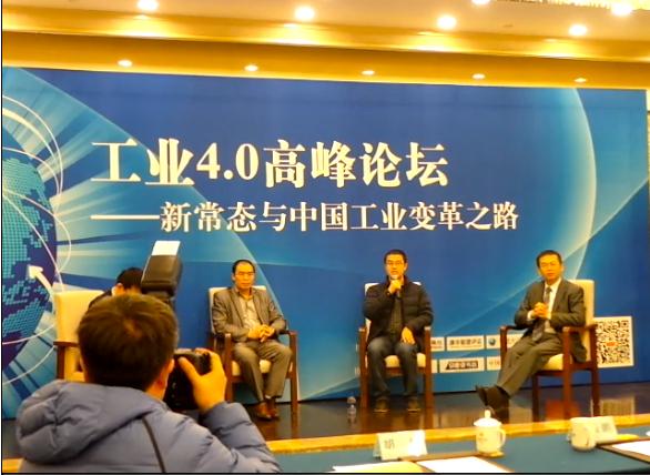 工业4.0研究院院长胡权谈工业4.0时代