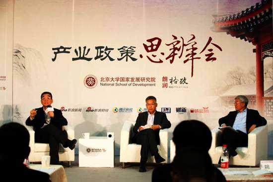 林毅夫张维迎产业政策大辩论