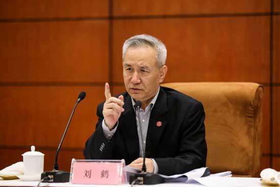 国务院总理刘鹤