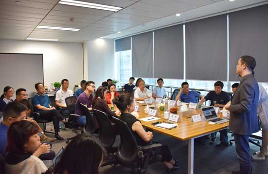 重庆工业互联网沙龙会议现场