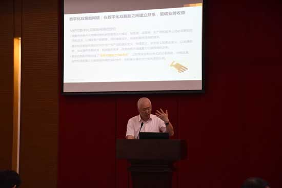 SAP大中华区副总裁,首席数字官(CDO,Chief Digital Officer)彭俊松