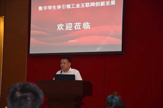 重庆市江北区经信委张主任发表了热情洋溢的致辞