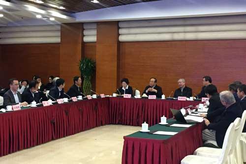 中国工业互联网研究院研讨会现场