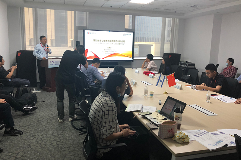 刘继业分享通过数字孪生体挑战赛推进创新应用
