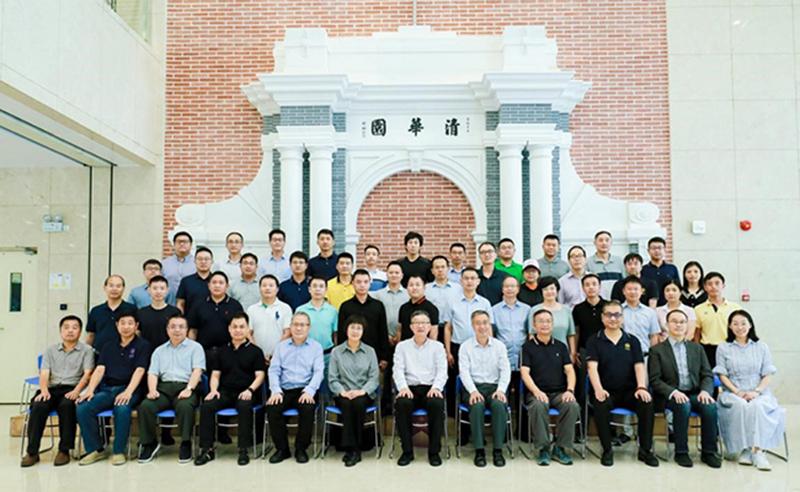 清华大学智能制造高峰论坛与会人员合影